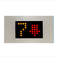 Three Colour LED Dot Matrix Display Indicator: MFCU50 - 2AN (50 mm) Detail Page
