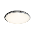 Round Multi LED 11W/14W/25W Chrome With Self Test Emergency Detail Page