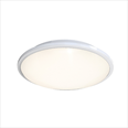 Round Multi LED 11W/14W/25W White With Self Test Emergency Detail Page