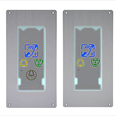 Auto dialler - MIDIS PANEL - Flush Mounted Face Plate (Without Alarm Button) & MIDIS PANEL BP (With Alarm Button) Detail Page